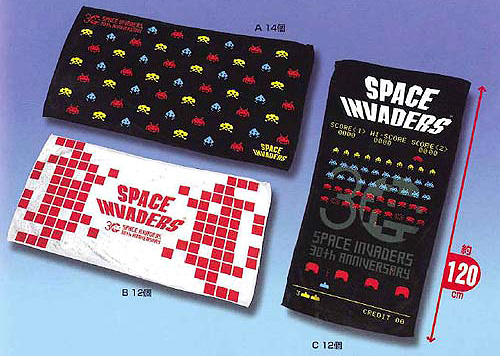 toallas space invaders