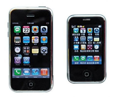 m888a clonico mini iphone