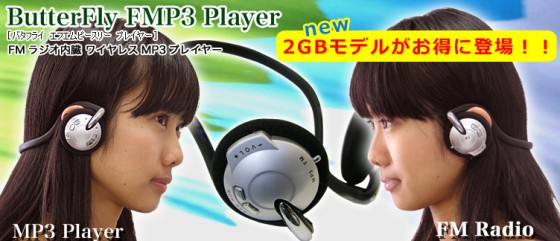 reproductor fmp3 butterfly