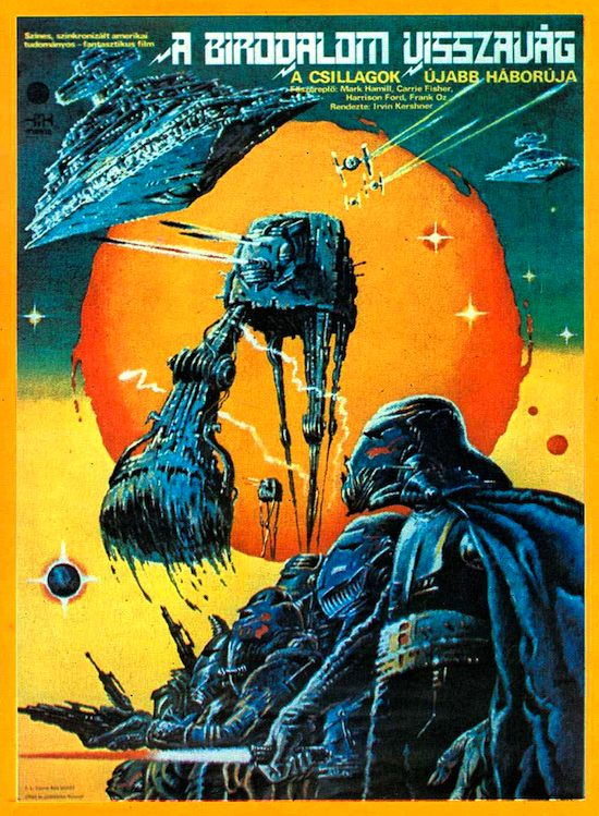 posters star wars hungria 3